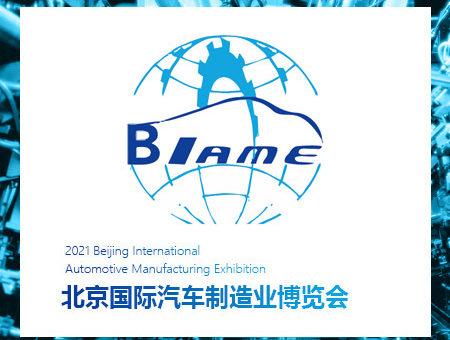 Biame 2021